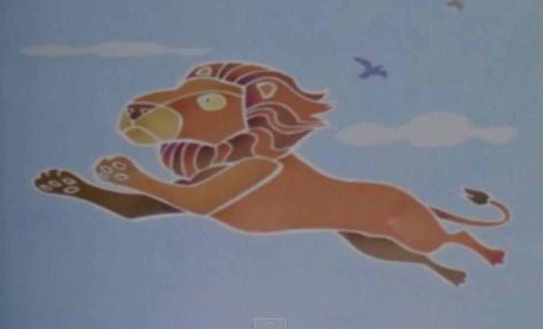 leão voar