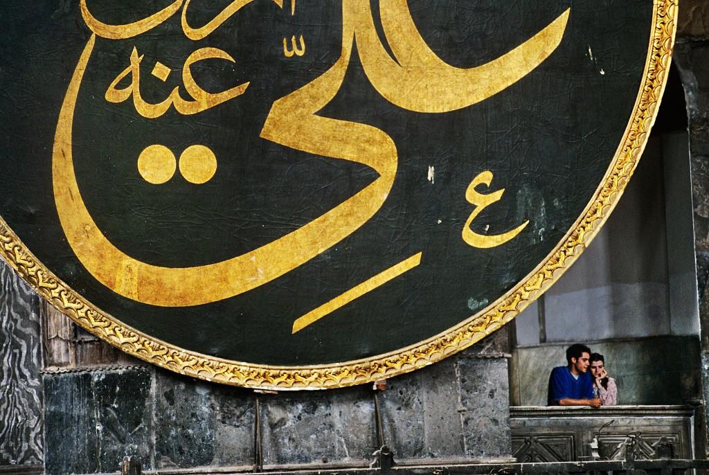 11 Hagia Sophia, Estambul, Turquía
